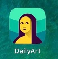 日替わりで世界の名画を楽しめるアプリ「DailyArt」