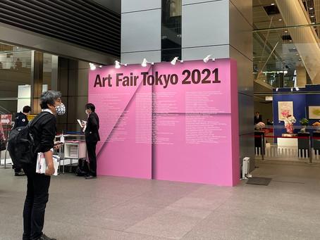 週末はアートフェア~アートフェア東京2021みどころ、速報!