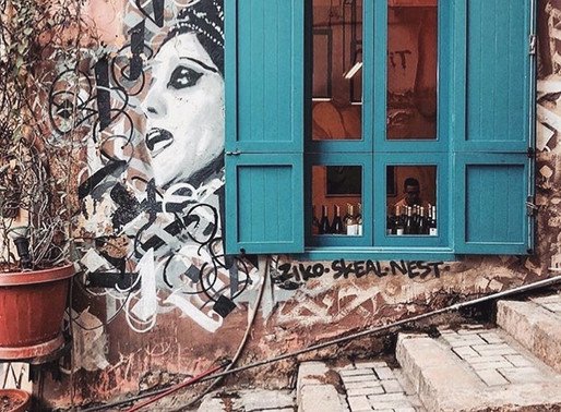 Fairuz .. The First Lady of Lebanese Singing