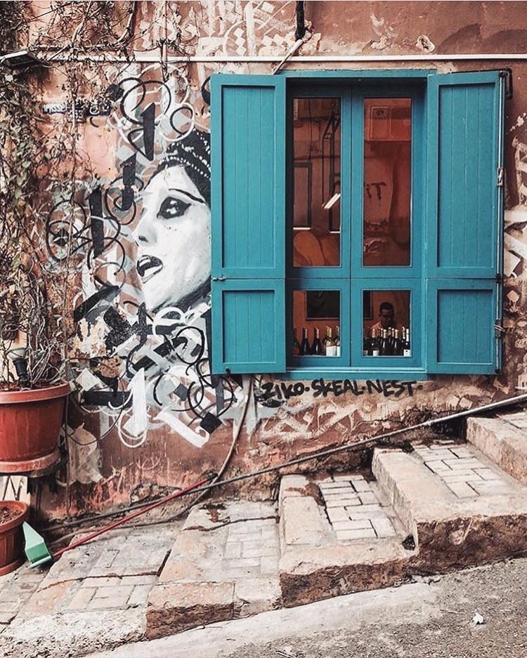Street art of Fairuz the Lebanese singer
