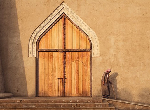 Gates in Arabia I