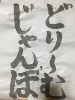 S__5963781.jpg