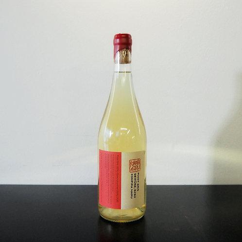 2020 Konpira Maru 'Whitlands' Pinot Gris Gewurz