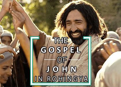Gospel-of-John_edited.jpg