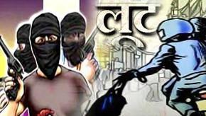 दरभंगा के जाले में ATM से 12.47 लाख की लूट, गार्ड से बंदूक़ छिनकर अपराधियों ने दिया घटना को अंजाम