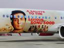 सोनू सूद का स्पाइसजेट विमान आया दरभंगा।