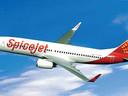 अहमदाबाद से पटना आ रही विमान हुई खराब, सफर कर रहे यात्रियों की हवा में अटकी सांस।