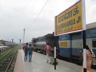 जयनगर-मधुबनी-दरभंगा रूट के यात्रियों का रेल सफर कल से होगा आसान।