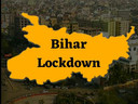 बिहार में लॉकडाउन बढ़ने के साथ ही बदला 4 घंटे की छूट का समय, जाने विस्तार से।
