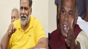 पप्पू यादव की गिरफ्तारी पर जीतनराम मांझी ने की आलोचना, बताया मानवता धर्म के लिए खतरनाक।