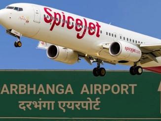 दरभंगा एयरपोर्ट पर रात्रि विमान सेवा के साथ ये सभी सुविधाएं शीघ्र उपलब्ध।