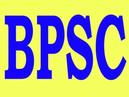 युवाओं के लिए सुनहरा अवसर, BPSC ने 66वीं संयुक्त प्रतियोगी परीक्षा के लिए  जारी की नोटिफिकेशन।