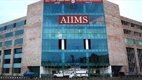 दरभंगा में एम्स निर्माण के लिए MSU ने भरी हूंकार।