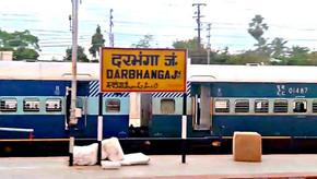 जयनगर-पटना-जयनगर इंटरसिटी स्पेशल ट्रेनों का बढ़ाया गया इस दिन तक परिचालन।