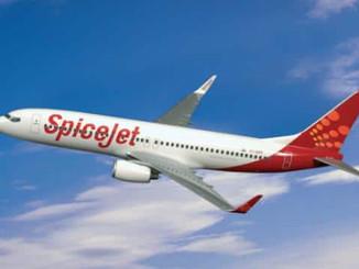 दरभंगा एयरपोर्ट से लद्दाख के लेह के लिए फ्लाइट शुरू, जाने किराए और अन्य विस्तृत जानकारी।