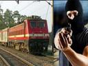बिहार के इस ट्रेन में भारी लूट-पाट, विरोध करने पर यात्री को अपराधियों ने मारी गोली।