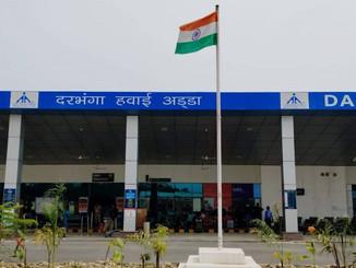 बिहार में पटना एयरपोर्ट समेत ये सड़कें-ट्रेनें होने जा रही प्राइवेट।