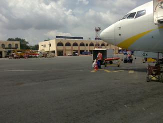 बिहार में बनने वाला इंटरनेशनल एयरपोर्ट शिफ्ट होगा इस शहर।