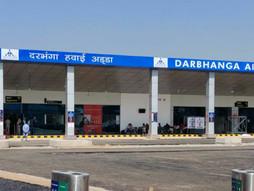 सफल एयरपोर्ट में शुमार दरभंगा का नाम, पर यात्री सुविधाओं में फिसड्डी।