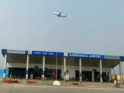 दरभंगा एयरपोर्ट से अब 7 शहरों की सीधी विमान सेवा उपलब्ध, वहीं इन रूटों पर जल्द उड़ान संभव।