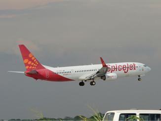 दरभंगा एयरपोर्ट से चेन्नई की सीधी फ्लाइट सेवा शुरू।
