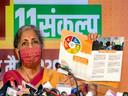 BJP के घोषणा पत्र में 19 लाख नौकरी देने का वादा और देखें इसमें क्या है जनता के लिए खास?