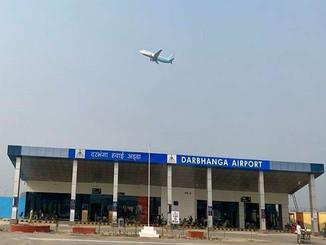 दरभंगा एयरपोर्ट ने पछाड़ा पटना एयरपोर्ट को, दरभंगा एयरपोर्ट की उपलब्धि ने तोड़ा पिछला सभी रिकॉर्ड।