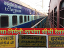 कोसी-मिथिलांचल को जोड़ने वाली नवनिर्मित रेल लाइन पर मालगाड़ी दुर्घटनाग्रस्त।