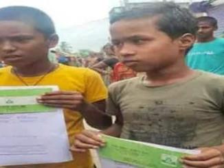 कटिहार में दो स्कूली बच्चों के खाते में आए करोड़ों रुपए, खाता चेक कराने की लगी होड़।