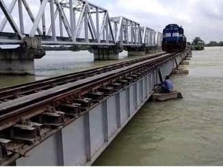 दरभंगा-समस्तीपुर रेलखंड पर ट्रेन परिचालन शुरू होने की संभावना को लेकर विशेष सूचना।