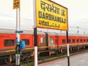 दरभंगा, सीतामढ़ी समेत इन रेलवे स्टेशनों से अधिक किराए देने को रहे तैयार।