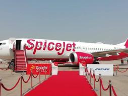 दरभंगा-अहमदाबाद रूट पर एक बार फिर से हवाई उड़ान।