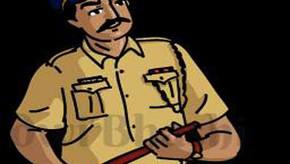 बिहार पुलिस का सिपाही निकला करोड़ों की संपत्ति का मालिक।