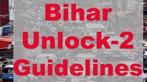 बिहार में नीतीश कुमार ने 22 जून तक नियमों में दी छूट, जाने पूरी खबर।