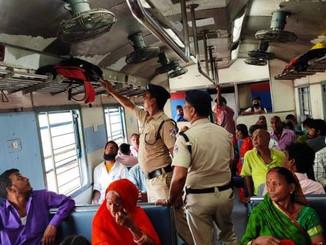 दरभंगा-मधुबनी-सीतामढ़ी समेत बिहार के इन स्टेशनों पर चलाया जा रहा सघन जांच अभियान।