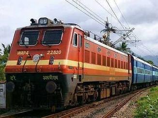 जयनगर और मुजफ्फरपुर जनसेवा एक्सप्रेस ट्रेन को लेकर जरूरी खबर।