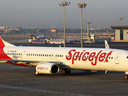 दरभंगा एयरपोर्ट से पुणे एवं हैदराबाद की टिकट बुकिंग हुई कैंसिल।