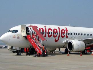 दरभंगा एयरपोर्ट से धुंआधार बढ़ी फ्लाइटों की संख्या, कल से इस नये रूट पर उड़ान शुरू।
