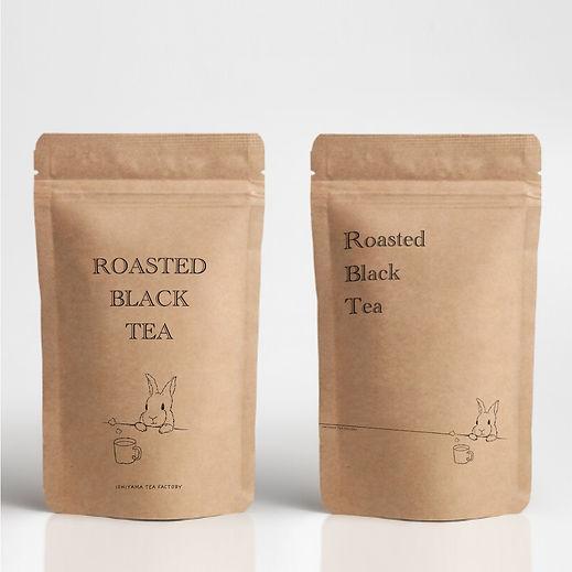 石山製茶 roasted black tea.jpg