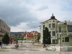 gorna oryahovitsa.jfif