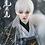 Thumbnail: 28 Lunar Mansions - Wei Huo Hu (Body 68cm)