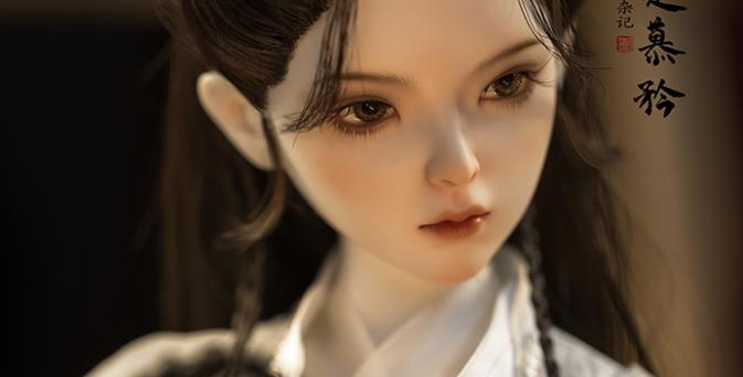 Chu Mujin (Body 58cm)