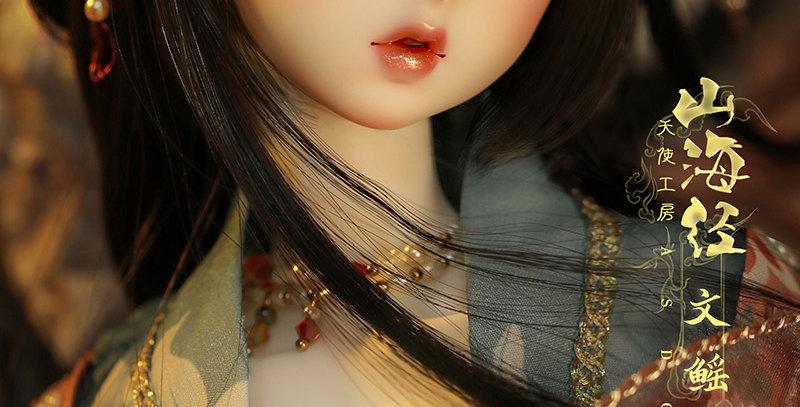 1/3 Wen Yao (Regular version)