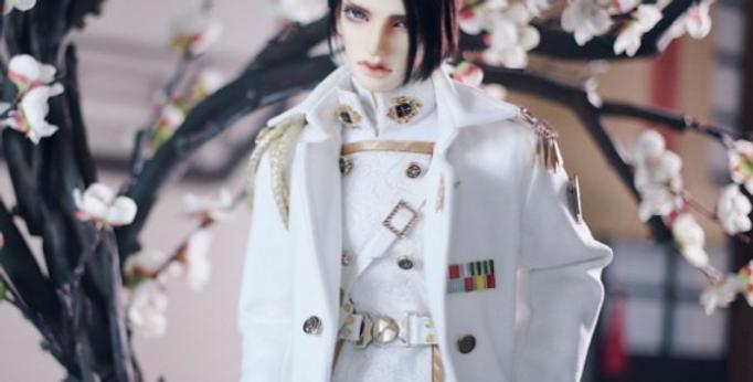 Bill uniform - B.I.A