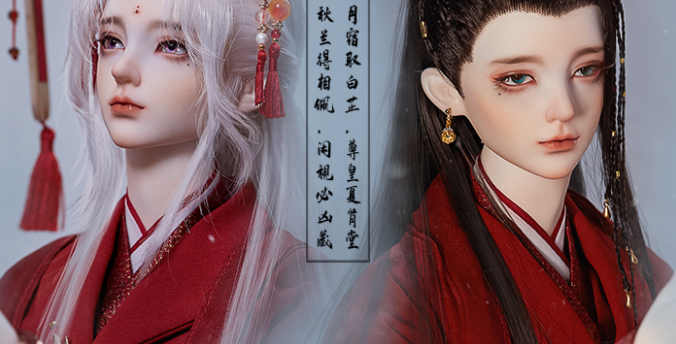 28 Lunar Mansions-Fox Xin Yue Hu