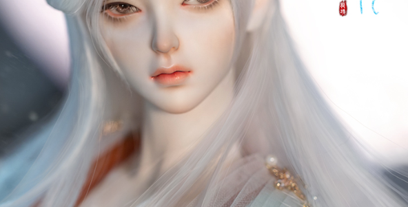 God of Frost-Qing (Body 63cm)
