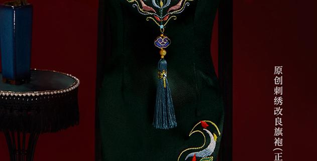 Outfit for Jiao Shu