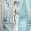 Thumbnail: Qing Zhuang (Body 42cm)