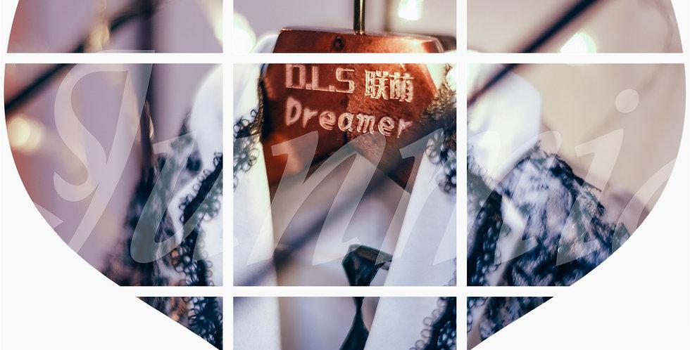 Wood Coat Hanger by *Dreamer*