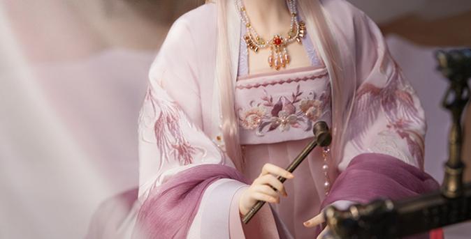 Lady Xiang